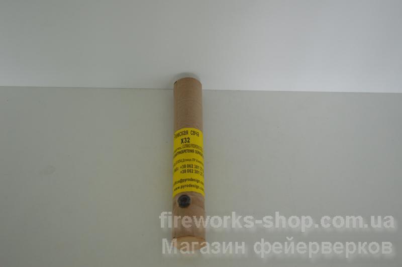 Фото Профессиональная Пиротехника и оборудование, Профессиональные римские свечи и ракеты Римская свеча MA X39 25mm 1S White Glitter Tail (100/1)