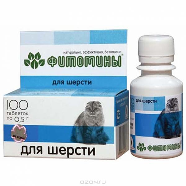 Фитомины - Для шерсти для кошек