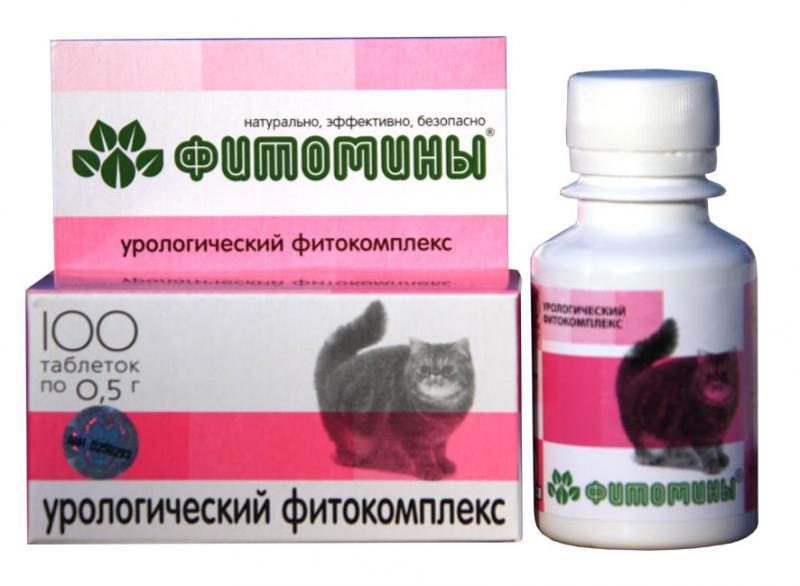 Фитомины с урологическим фитокомплексом
