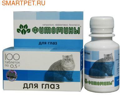 ФИТОМИНЫ с фитокомплексом для глаз для кошек