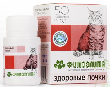 Фитоэлита-К «Здоровые почки» таблетки 50 шт для кошек