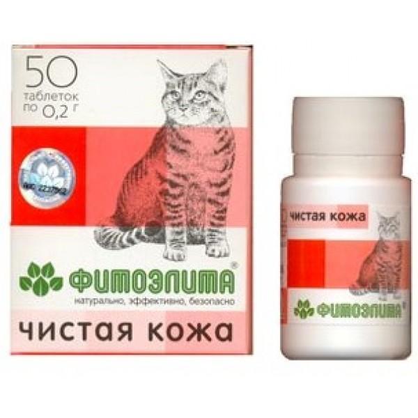 Фитоэлита-К «Чистая кожа» таблетки 50 шт для кошек