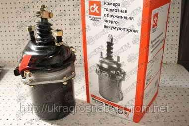Камера тормозная КАМАЗ тип 20/20,ДК 100.3519100