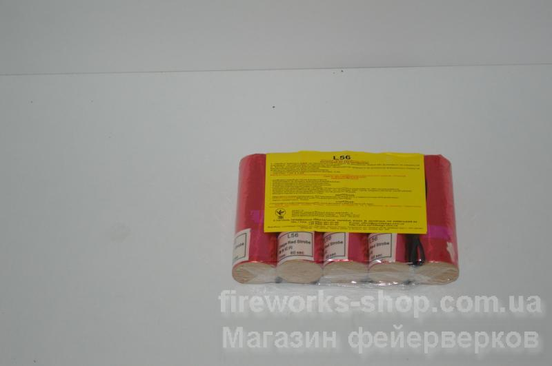 Фото Сигнальные огни (файера) Стробоскоп KR L56 D27mm L80mm 60sec Stage Red Strobe (with electric igniter) (20/5)