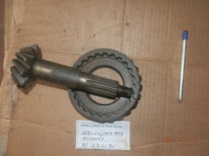 Шестерня комплект 52-2302030