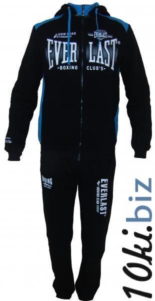 Мужской спортивный костюм 11013 на байке (чёрный с голубым) купить в Воронеже - Спортивные костюмы женские