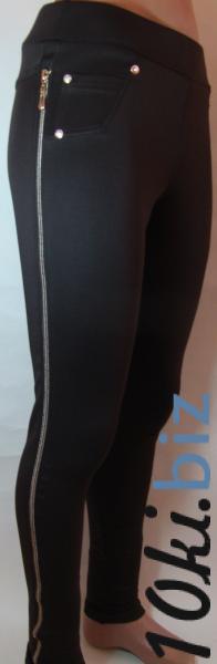 Леггинсы женские , молодежные 22101 (черные и коричневые) купить в Воронеже - Леггинсы лосины