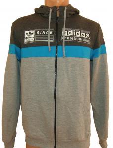 Фото Вся спортивная мужская одежда Спортивная мужская кофта с капюшоном 11023 (только М и ХЛ)