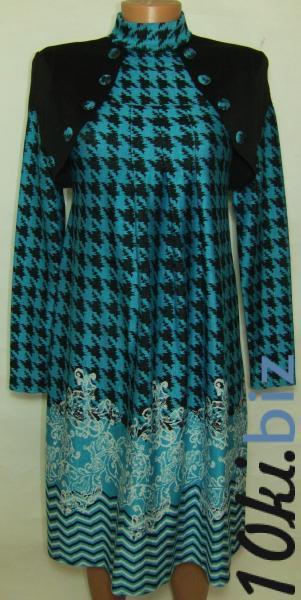 Платье женское 23017 (только 46р.) купить в Воронеже - Платья, сарафаны женские