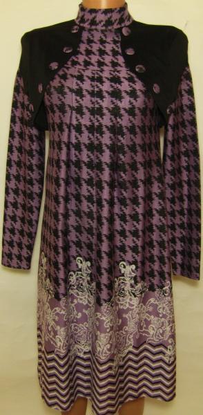 Платье женское 23018 (только 46р.)