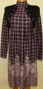 Фото Женский трикотаж (платья, кофты, туники) Платье женское 23018 (только 46р.)