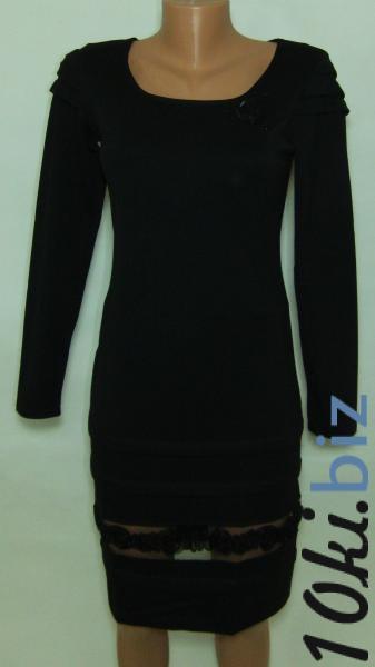 Платье трикотажное 23033 (размер 42)(слева на груди -цветок)