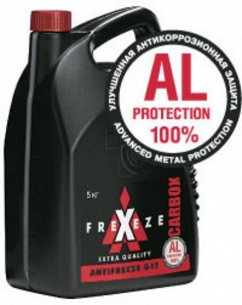 Антифриз  X Freeze красный 5кг