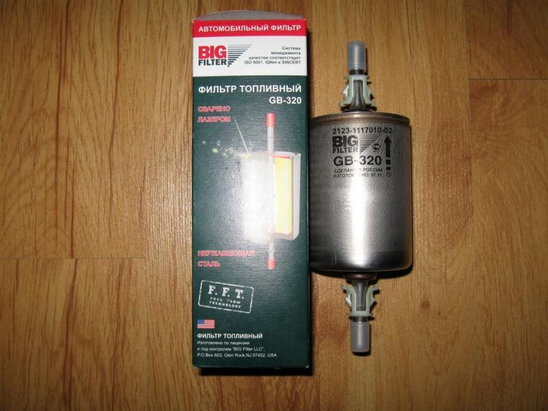 Фильтр топливный ВАЗ инж.1,6  GB-320 с клипсами