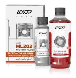 МЛ-202  0,185л+ПМС 0,33л набор (Лавр) Ln2505