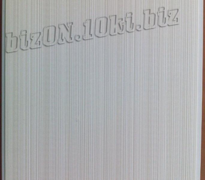 «Грей Рипс»   Ламинированные  пластиковые панели ПВХ   «DECOMAX»