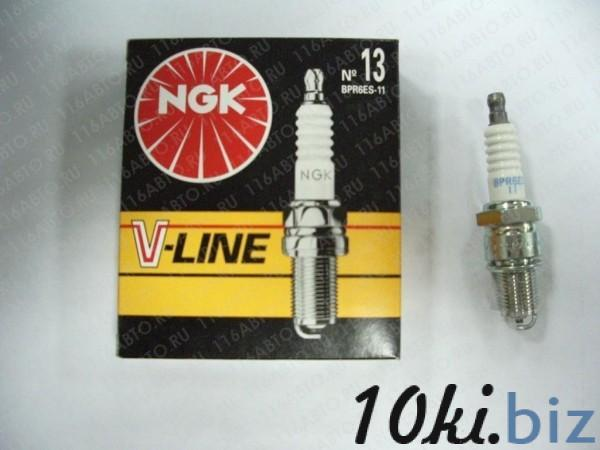 Свечи NGK V-Line №13 BPR6ES-11 ВАЗ инж.8-клап. 4шт. Свечи накаливания и зажигания в России