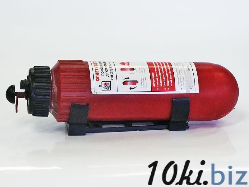 Огнетушитель порошк. ОП-2 2кг  Огнетушители в Челябинске
