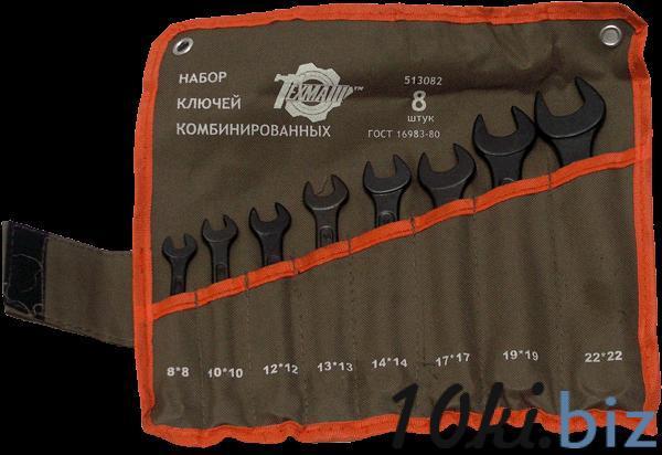 Рожково-накидные ключи -   Набор ключей рожково-накидных (ТЕХМАШ) 8пр. (6-17)