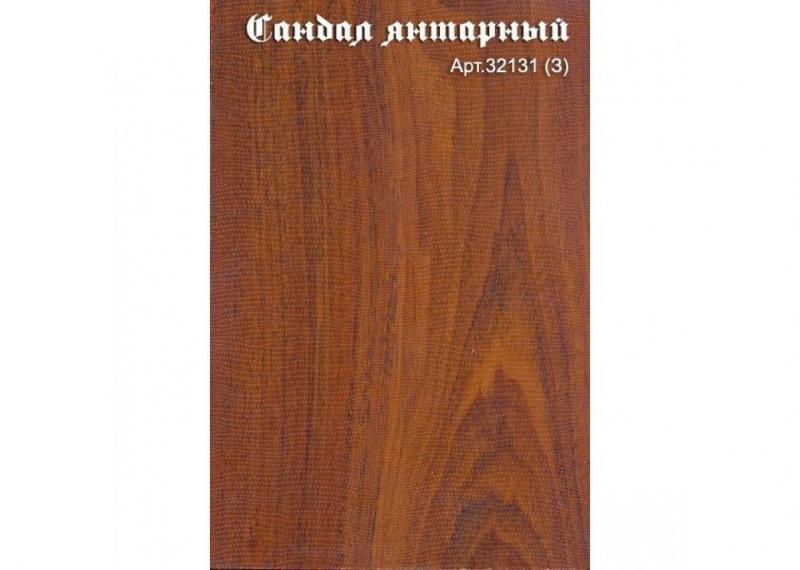 Нефертити Сандал Янтарный (32131(К))