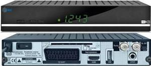Ресивер  высокой чёткости GLOBO-X8 HD