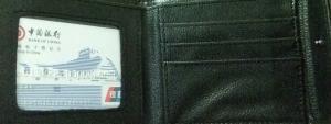 Фото Кошельки Бумажник с эмблемой Конохи