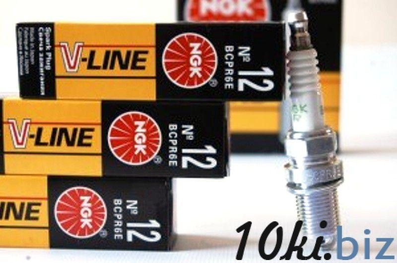Свечи NGK V-Line №12 BCPR6E ВАЗ 10-12, инж.,16-клап. 4 шт. Свечи накаливания и зажигания в России