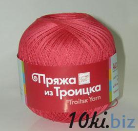 Астра купить в Томске - 100 Хлопок с ценами и фото