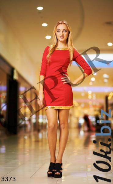 3373 / 3374 / 3375 купить в Брянске - Платья, сарафаны женские