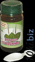 Экстракт подорожника, жидкость, 75 мл Натуральные препараты в Самаре