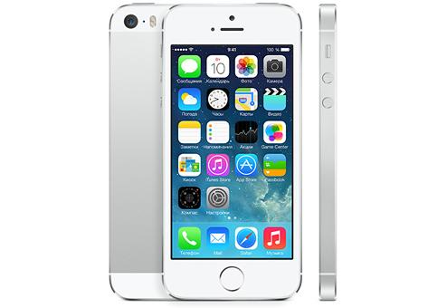 IPhone 5S 64Gb White Silver