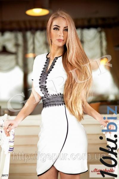 3977 купить в Брянске - Платья, сарафаны женские