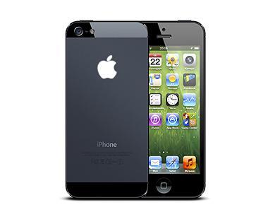 IPhone 5 16Gb со светящимся яблоком