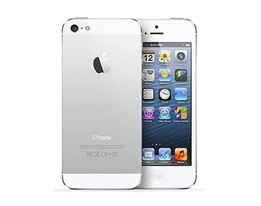 IPhone 5 64Gb White