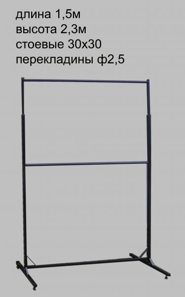 """Стойка """" Джинсовая"""" 1.5 м. ( 2-я )"""
