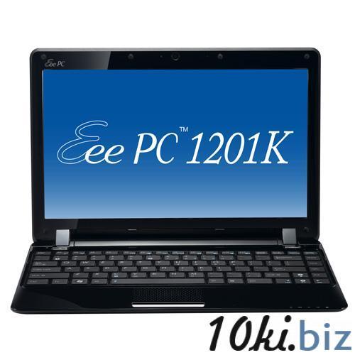 Ноутбук ASUS EeePC 1201K, black/XPH, 90OA2CB11114937E13EQ Аудиотехника и аксессуары в России