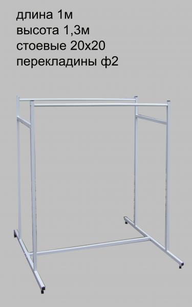 """Стойка """"параллель"""" длина 1 м"""