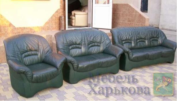 Комплект кожаной мягкой мебели (3+2+1) - Диваны в Харькове