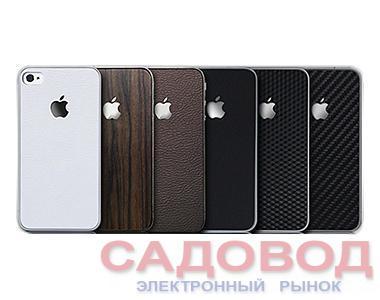 Пленка Для IPhone 4/4S SGP Steinheil Ultimate Class Serie