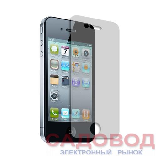 Пленка Для IPhone 4/4S SGP Steinheil Ultra Optics Film