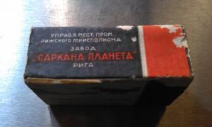Фото антиквар, Родом из СССР Кнопки