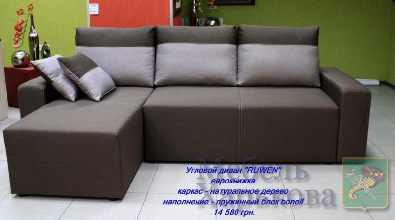 Мебельный магазин GUT предлагает европейскую мебель