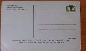 Фото антиквар, Открытки Открытка,  Татьяна Самойлова