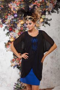 Фото Модели в наличии в Казани Костюм женский модель 2069 размер 56