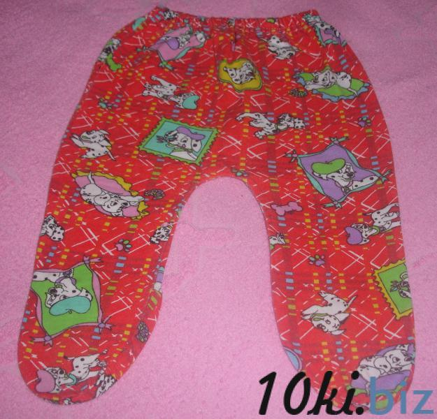 Ползунки купить в Тамбове - Ползунки и штаны для новорожденных с ценами и фото