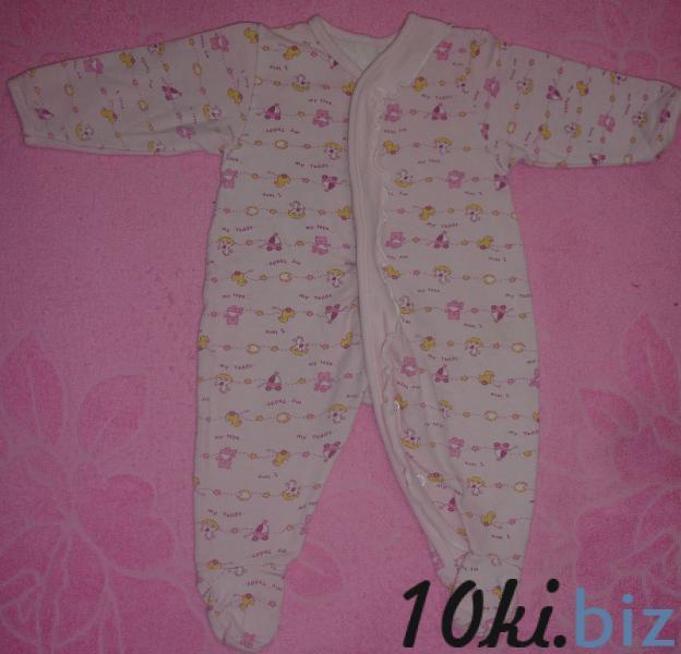 Комбинезончик купить в Тамбове - Комбинезоны для новорожденных с ценами и фото