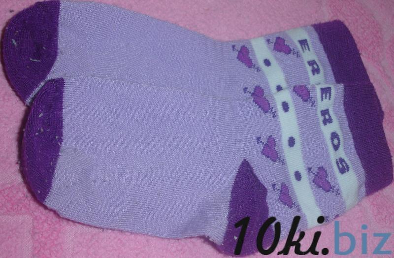 Носочки купить в Тамбове - Носки детские для девочек с ценами и фото
