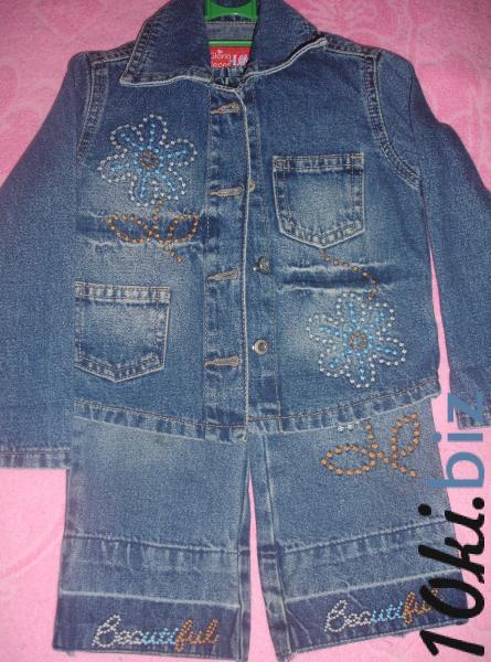 Костюмчик Gloria Jeans купить в Тамбове - Костюмы детские для девочек с ценами и фото