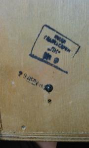 Фото антиквар, Часы Часы настенные Янтарь