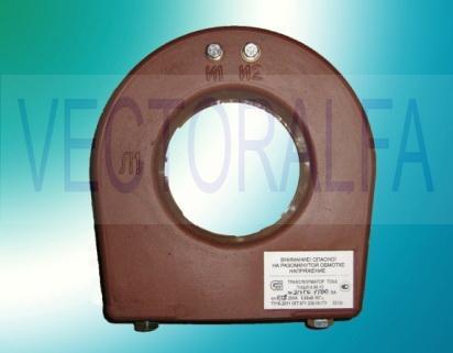 ТНШЛ-0,66 трансформатор тока